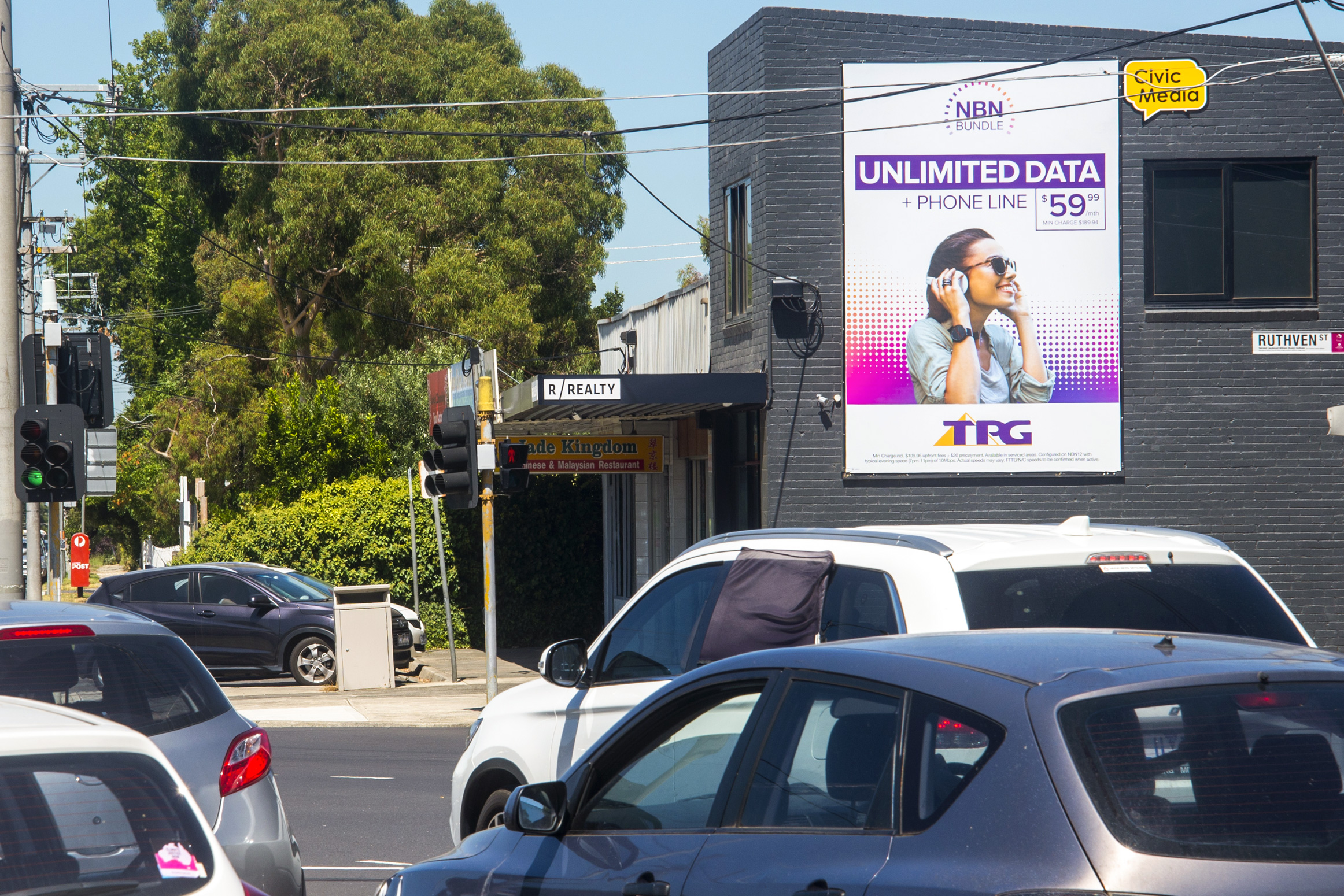 A digital billboard in Melbourne operated by our Civic Outdoor advertising agency